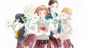 """""""Nuestra salvaje Juventud"""" el divertido manga sobre el despertar sexual y sentimental de cinco adolescentes ya está completo."""