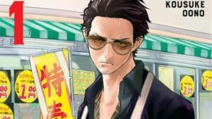 """El manga """"Gokushufudo: Yakuza amo de casa"""" rompe por completo lo que sabíamos sobre la yakuza mediante la comedia."""