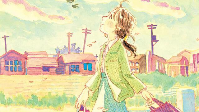 El manga «La ciudad al atardecer. El país de los cerezos» muestra las consecuencias de la bomba atómica que se lanzó sobre Hiroshima.